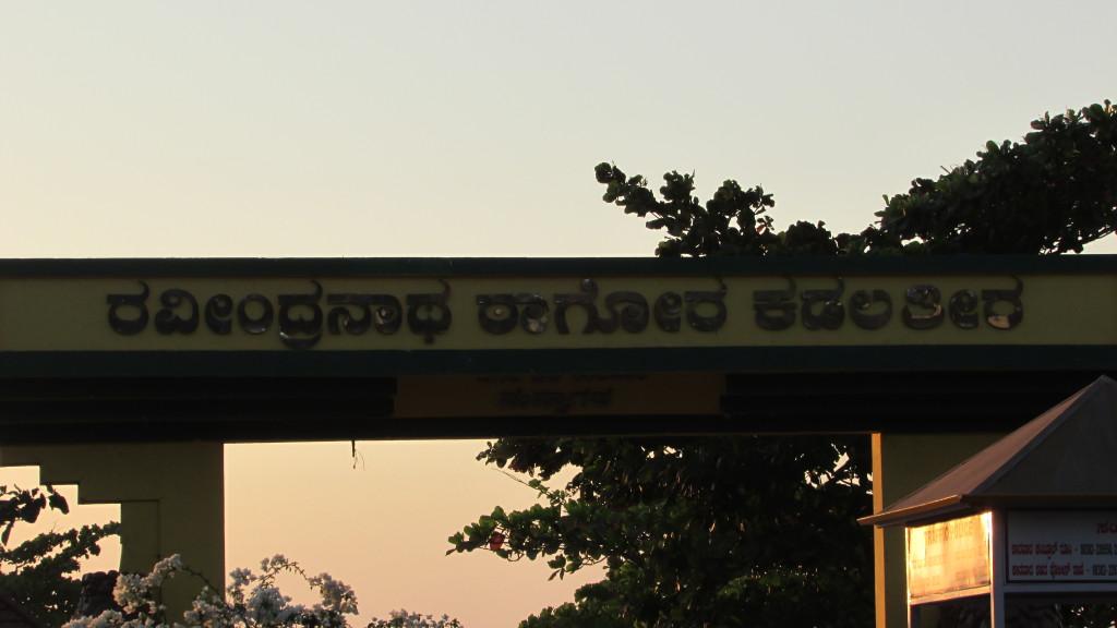 rabindrantha-tagore-beach-1024x576